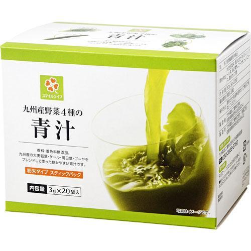 4種の九州産青汁